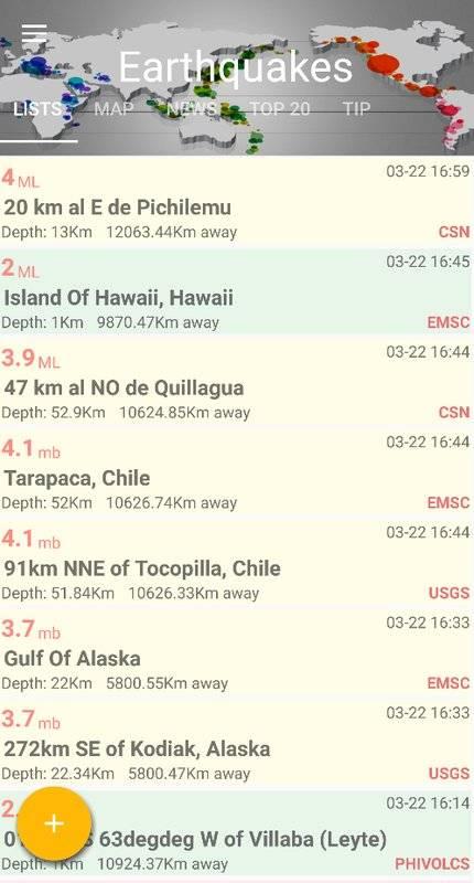 全球地震讯息-实时监控截图2