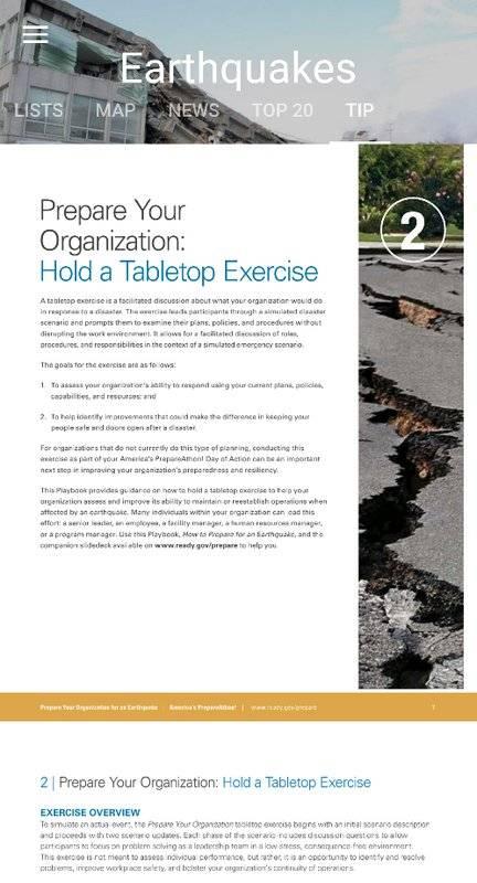 全球地震讯息-实时监控截图3