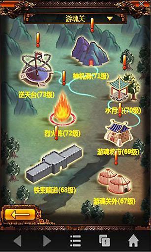 【免費網游RPGApp】上古封神-APP點子