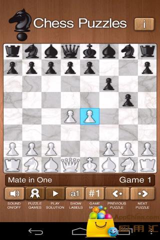 国际象棋谜题截图2