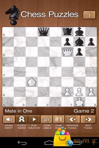 国际象棋谜题截图3