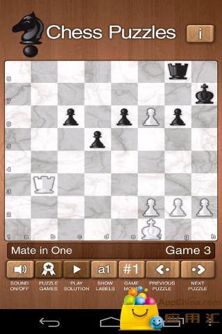 国际象棋谜题截图4