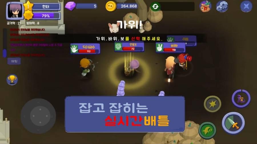 배틀 뿅망치 i.o : 실시간 온라인