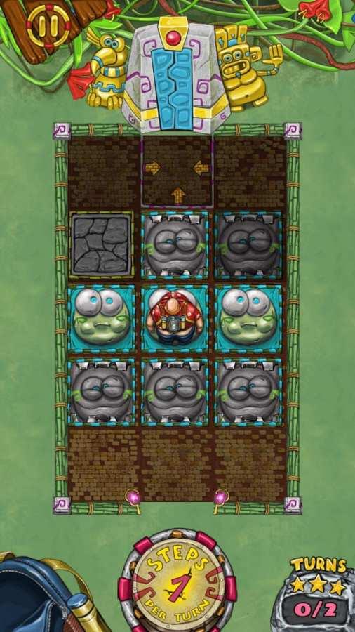 迷宫寻宝截图2