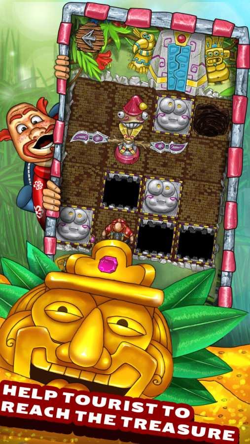 迷宫寻宝截图3