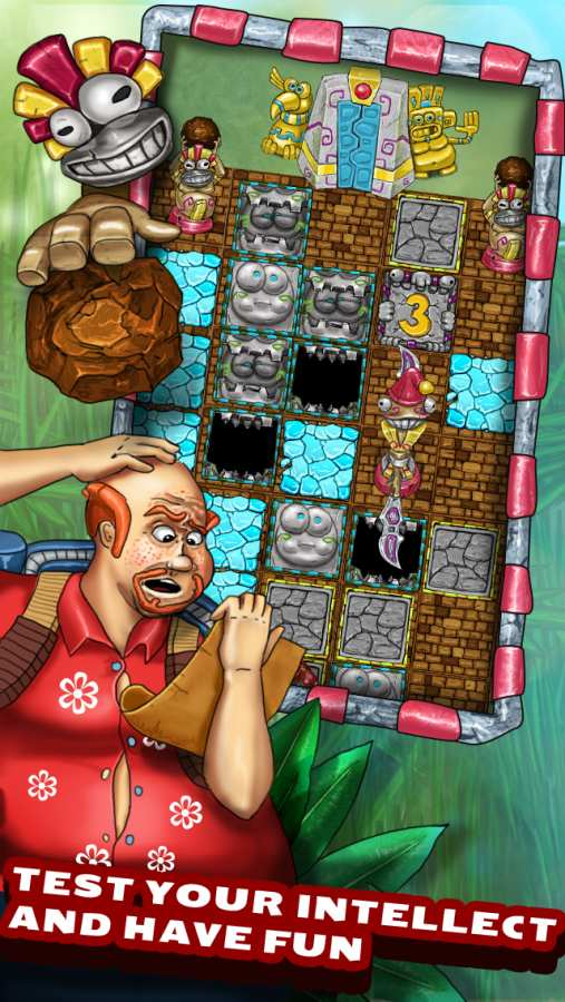 迷宫寻宝截图4