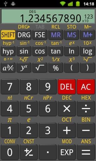 科学计算器Plus