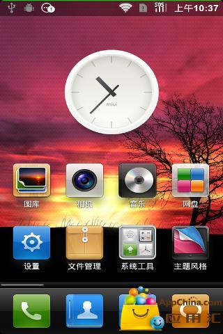 黄昏树影动态壁纸 個人化 App-愛順發玩APP