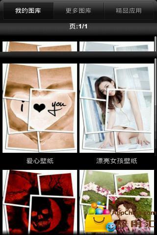 浪漫爱情壁纸