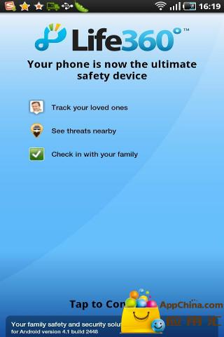 玩社交App|全角生活免費|APP試玩