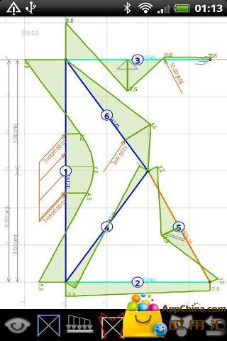 结构工程截图0