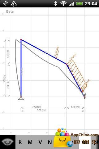 结构工程截图1