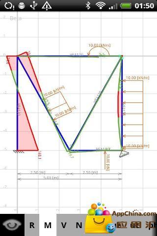结构工程截图4