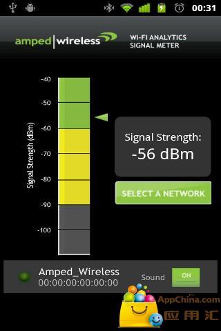 WiFi分析工具截图4