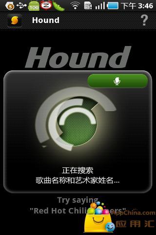 玩生活App|语音歌曲搜索免費|APP試玩