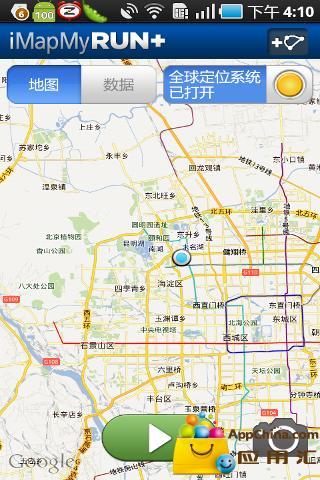 跑步辅助专家 生活 App-癮科技App