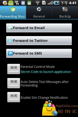 短信定位app - 癮科技App