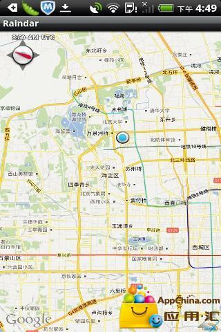 手机定位地图截图1