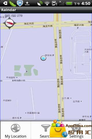 手机定位地图截图2