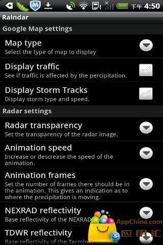 手机定位地图截图3