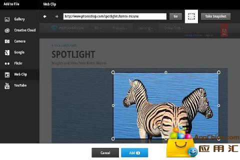 Adobe图像拼贴截图3