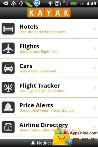 美国酒店航班