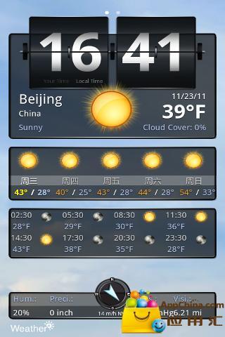 高级天气预报截图1