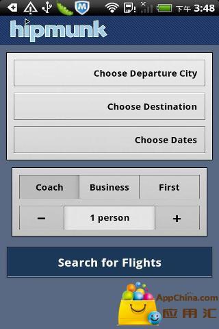 超级机票信息查询