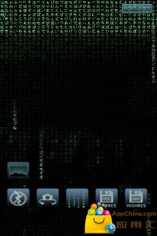 矩阵密码相机免费版