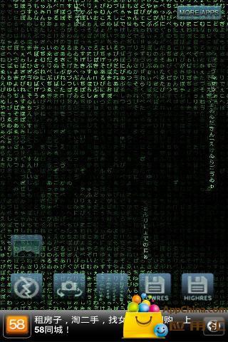 玩攝影App|矩阵密码相机免费版免費|APP試玩