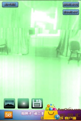 免費下載攝影APP|夜视摄像头 app開箱文|APP開箱王