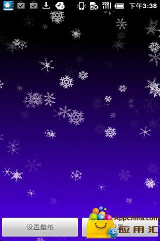 雪花动态壁纸截图0