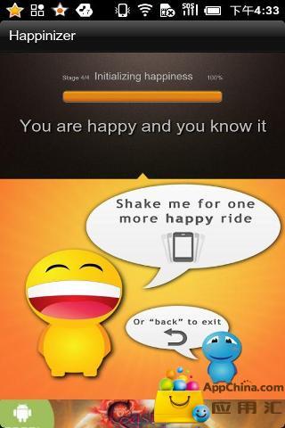 开心摇摇乐|玩生活App免費|玩APPs