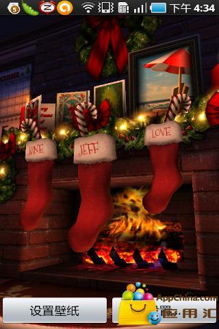 圣诞节3D动态壁纸截图2
