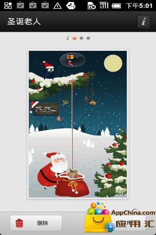 GO锁屏圣诞老人主题 工具 App-癮科技App