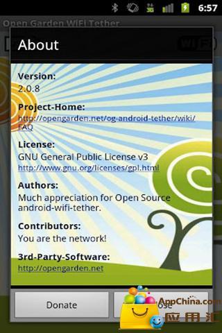 开放花园WiFi分享 工具 App-癮科技App