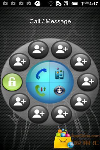免費工具App|快速桌面启动器|阿達玩APP