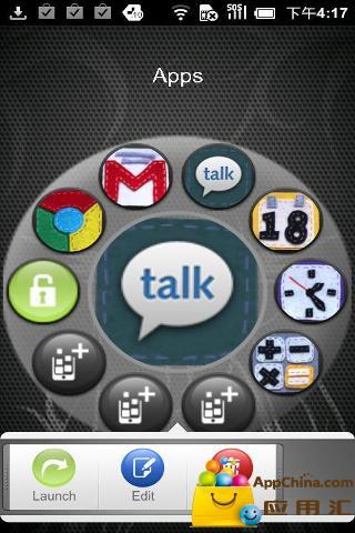 【免費工具App】快速桌面启动器-APP點子