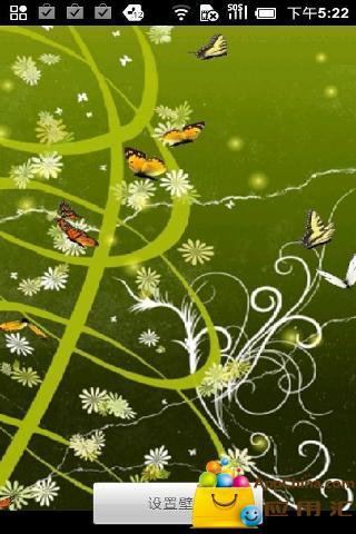 蝴蝶飞飞动态壁纸