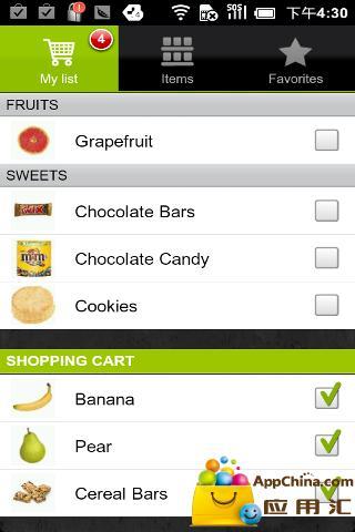 购物清单截图2