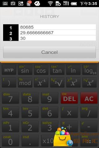 实用科学计算器 生產應用 App-愛順發玩APP
