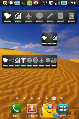 【免費工具App】快捷开关-APP點子