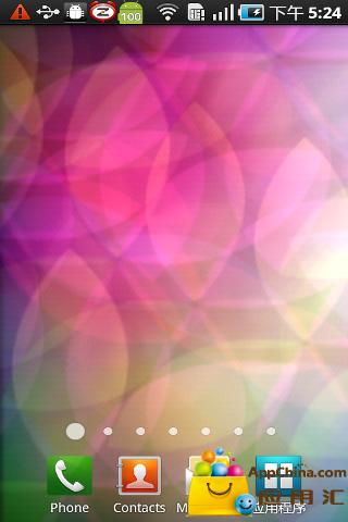 玩個人化App|三星嘉年华动态壁纸免費|APP試玩