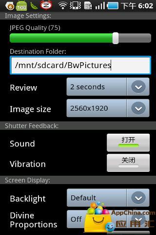 疯狂喷气机破解版|疯狂喷气机无限金币版安卓版v1.3.5 - PC6 ...