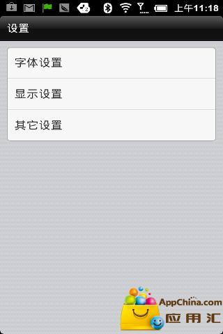 【免費工具App】波纹锁屏-APP點子
