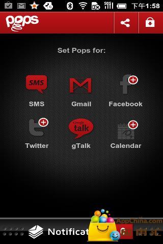 Pops全屏动画通知 工具 App-愛順發玩APP