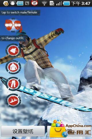 华丽滑雪动态壁纸