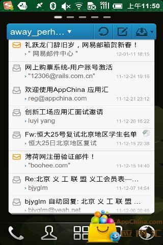玩免費工具APP|下載Go桌面邮箱插件 app不用錢|硬是要APP