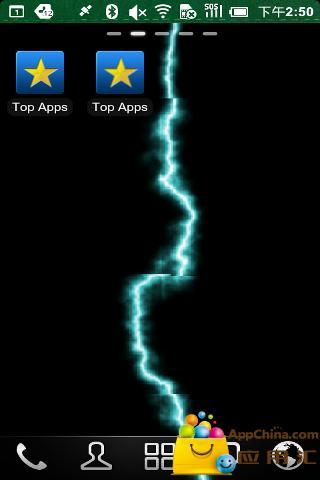 闪电动态壁纸截图1