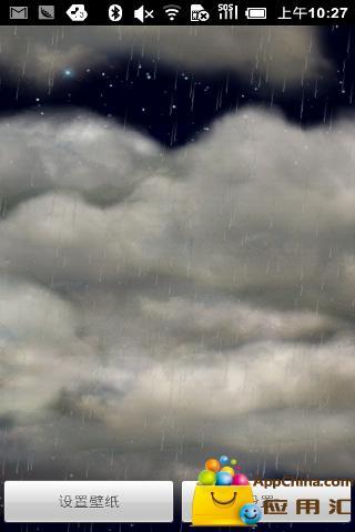 暴风雨动态壁纸